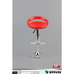 Bar Stool (Red)