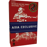 ZERT Advanced Machine Gunner - Juggernaut Sully (Asia Exclusive)