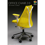Yellow office chair (version 2)