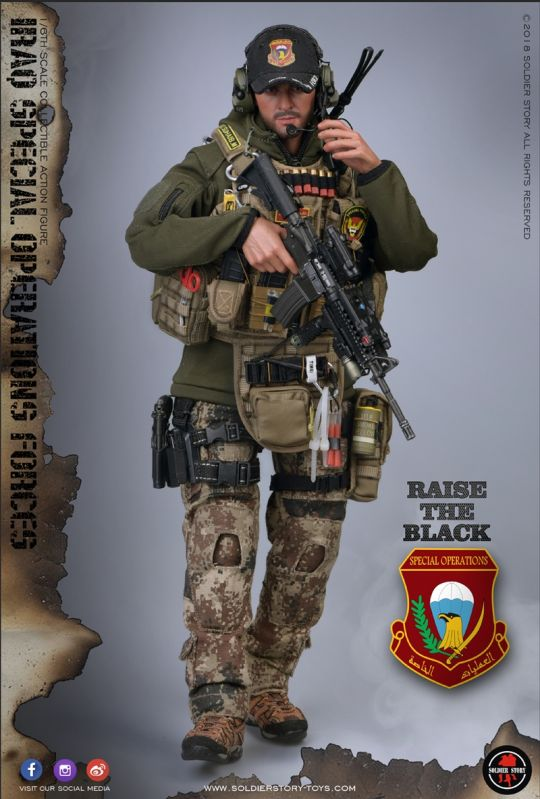Iraq Special Operations Forces ISOF - Saw Gunner