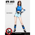 Fighting Woman Female Clothing Set (Blue)