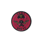 ZERT SDS13 Patch (Red)