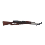 Diecast Wooden Chinese Rifle Type 56 SKS