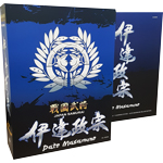 Series Of Empire - Japan's Warring States - Date Masamune (Deluxe Version)