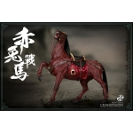 Three Kingdoms Series - Red Rabbit The Steed (Brown)