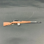 Mosin Nagant SVT40 Rifle (Brown)