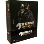 Chinese People's Armed Police Force - Snow Leopard Commando Unit Team Leader