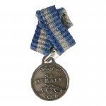 Diecast Red Army For Courage Medal (Blue)