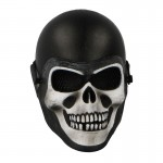 Skull Face Mask (White)