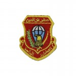 ISOF Gold Division Patch (Red)
