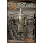 Elite Troops Of Qin Empire- Terra-Cotta Warriors (Stone Color Version)