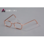 Female Glasses (Pink)