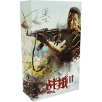 Wolf Warrior 2 - Leng Feng
