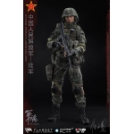 Chinese People's Liberation Army - Army Machine Gunner