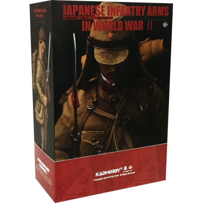 Japanese Infantry Army In WWII