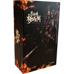 Song Dynasty Series - General of Army Yue
